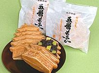 monaka01